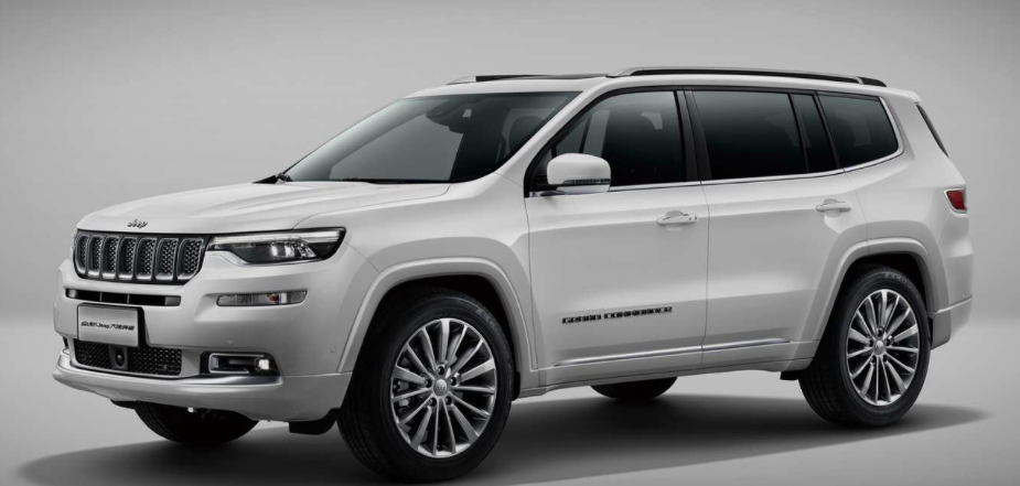 Ask Antioch Jeep about the Future 2020 Jeep Grand Commander