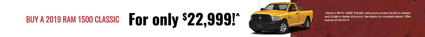 1500 Offer