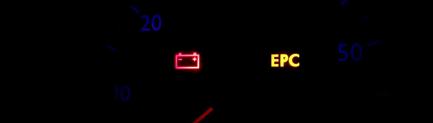 Volkswagen EPC Light