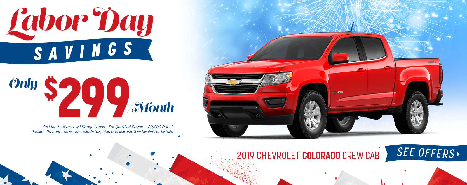 2019 Colorado - Labor Day Sale