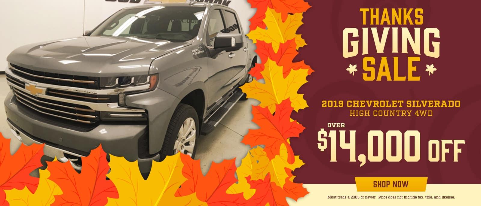 2019 Chevrolet Silverado 1500 in Louisville, KY