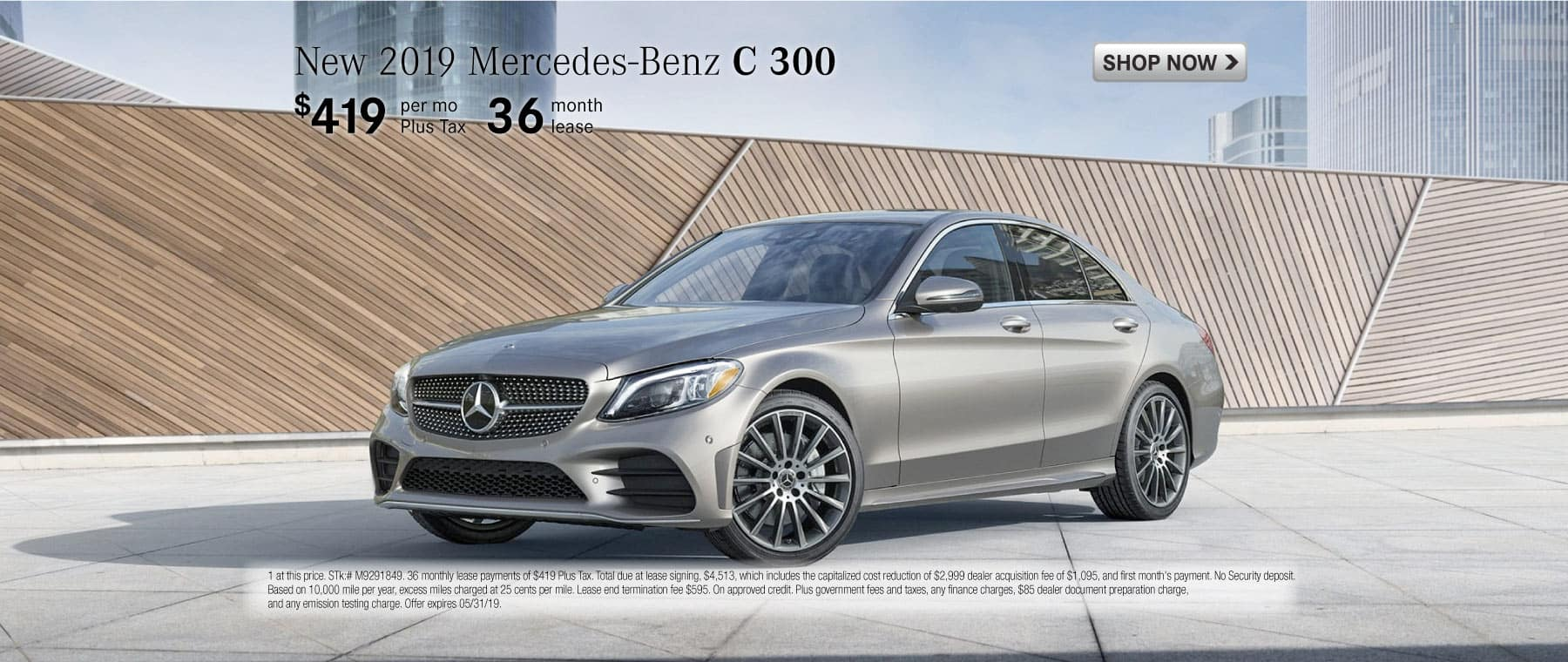 Mercedes-Benz of Los Angeles | Mercedes-Benz Dealer in Los ...