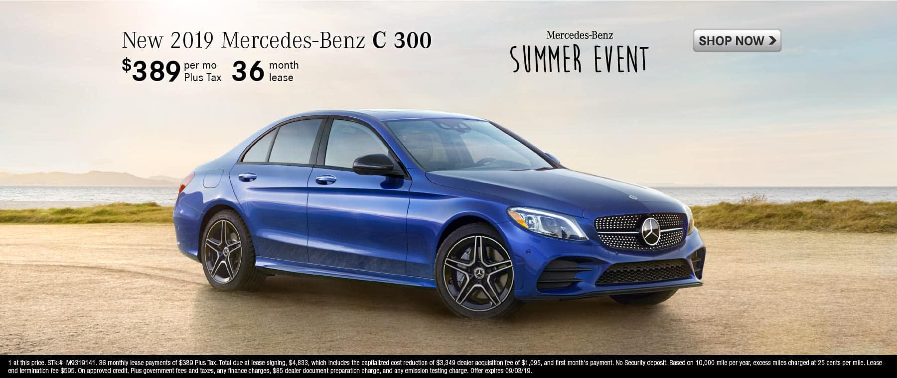 Mercedes Benz Los Angeles >> Mercedes Benz Of Los Angeles Mercedes Benz Dealer In Los Angeles Ca