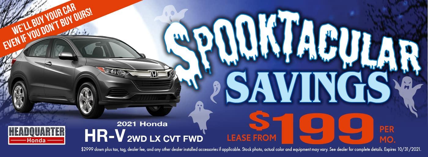 2T4043 HQ Honda HP 1400×514 Spook