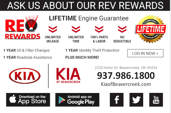 Kia of Beavercreek Service Rev Rewards