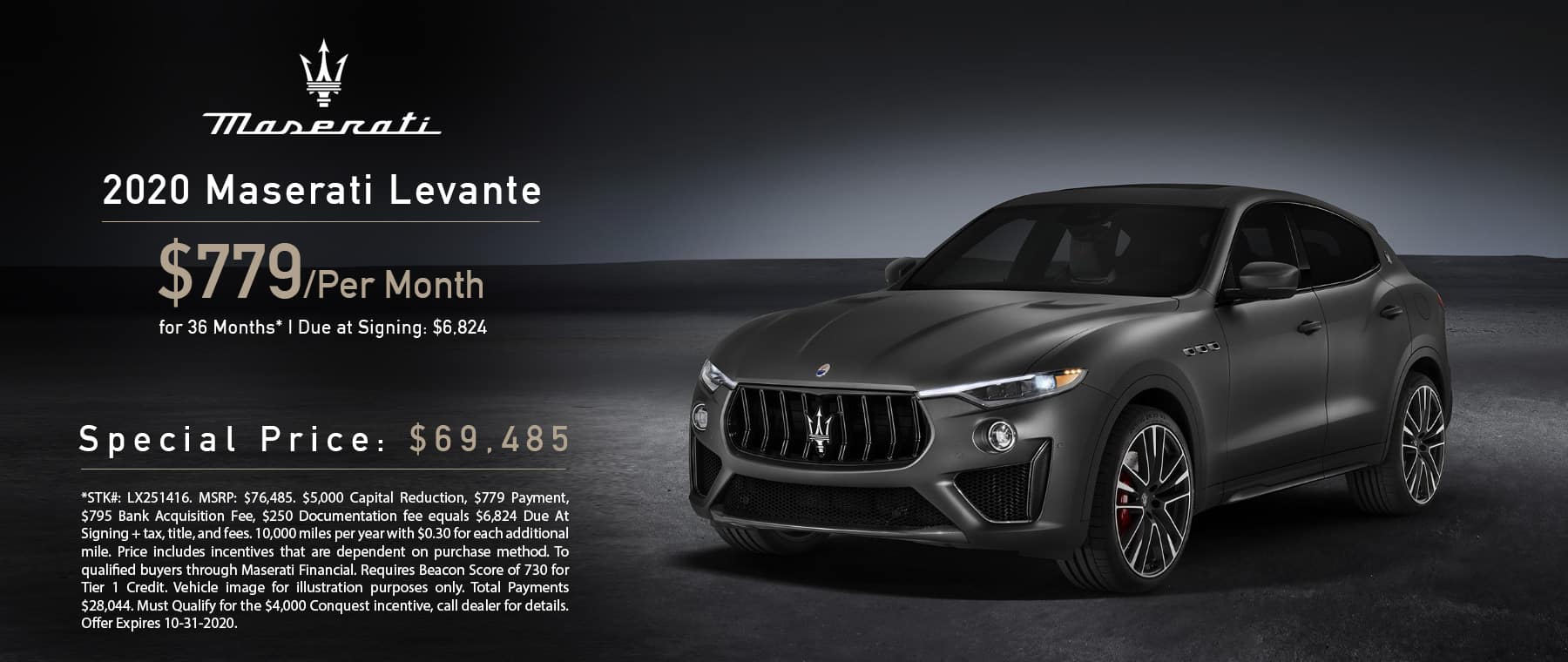 Maserati Levante Lease available in Cincinnati Ohio