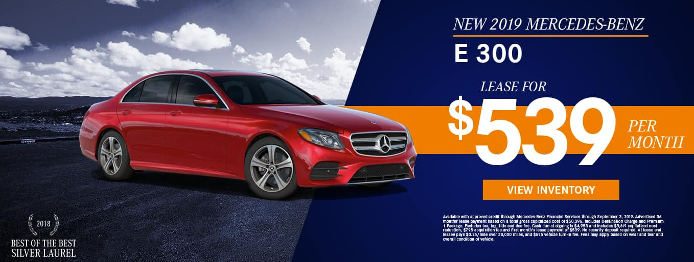 2019 Mercedes-Benz E 300 | Lease For $539 Per Month