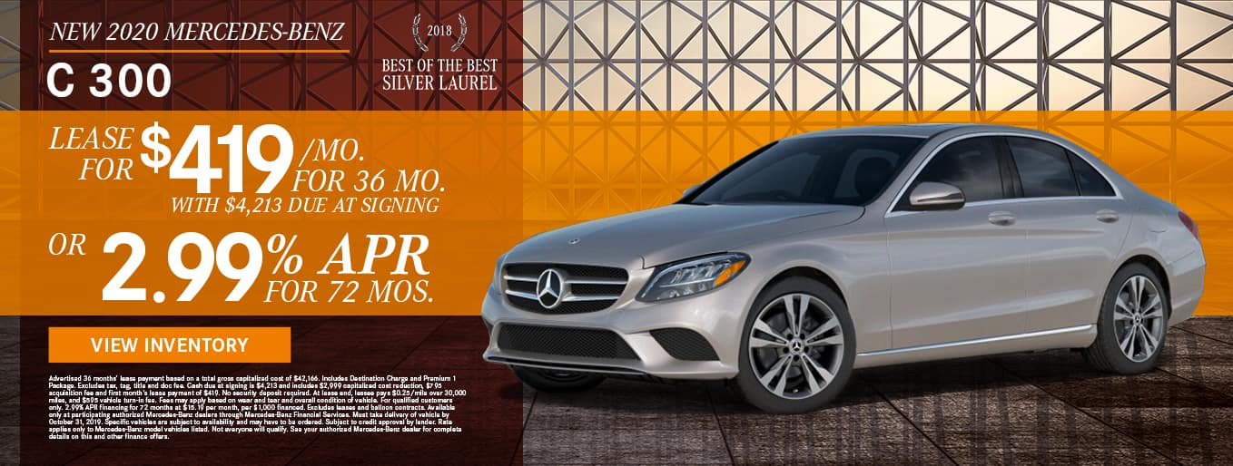New 2020 Mercedes-Benz C 300 | Lease For $419/Mo For 36 Months With $4,213 Due At Signing OR 2.99% APR For 72 Months