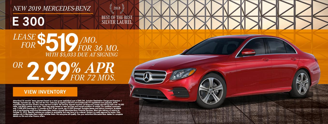 New 2019 Mercedes-Benz E 300 | Lease For $519/Mo For 36 Months With $5,033 Due At Signing OR 2.99% APR For 72 Months