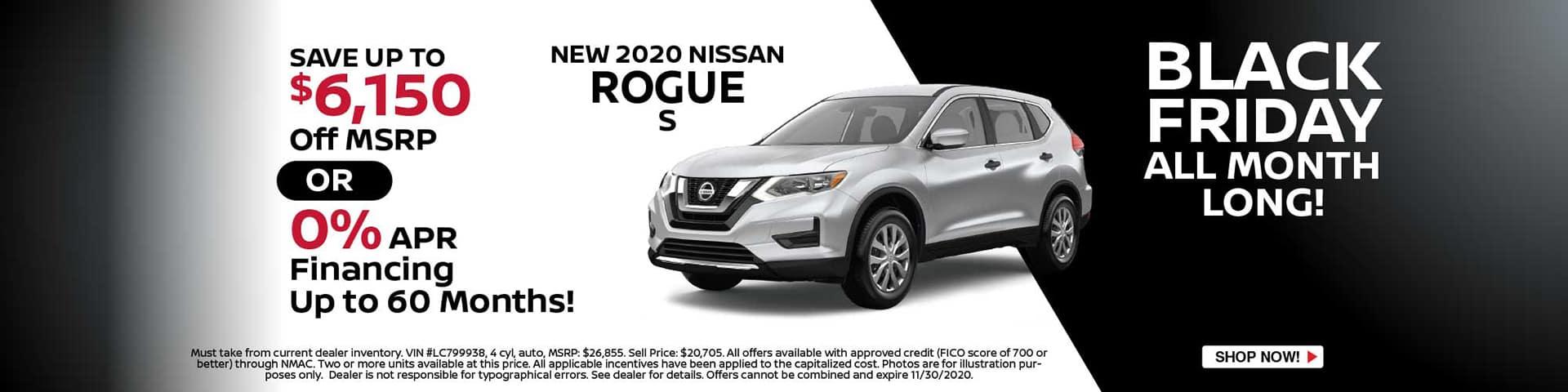 2020 Nissan Rogue
