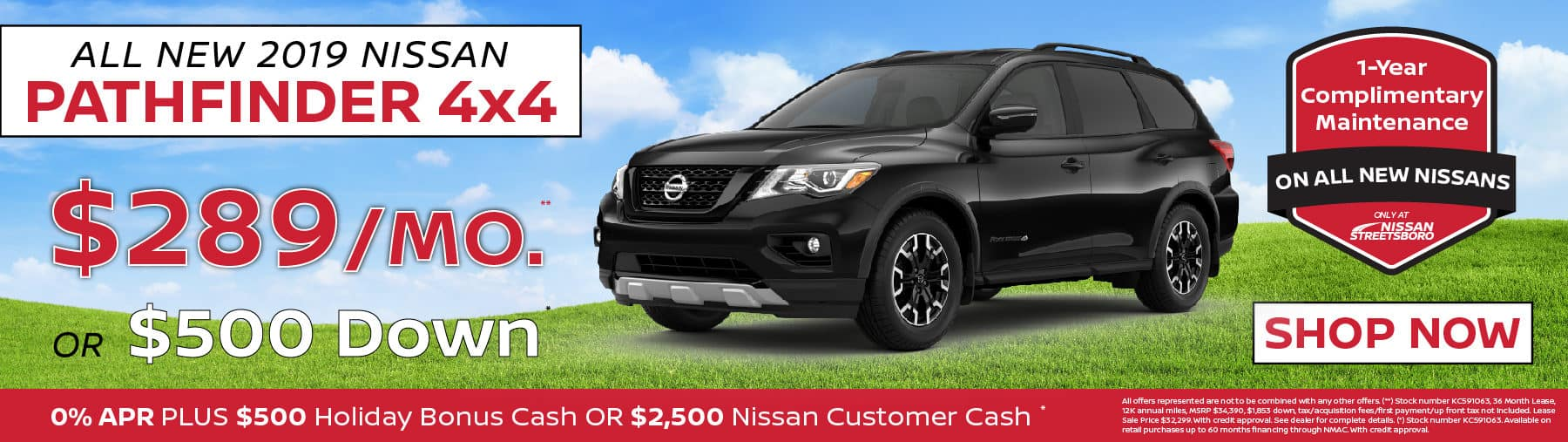 Nissan Pathfinder Special Ohio