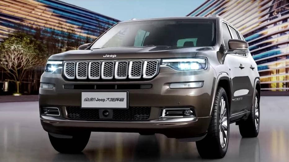 Future 2019 Jeep Grand Wagoneer Boulder