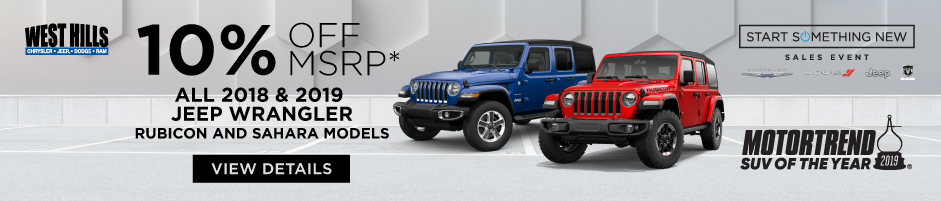 ALL 2019-2018 Wranglers 10% OFF   Motortrend SUV of the year