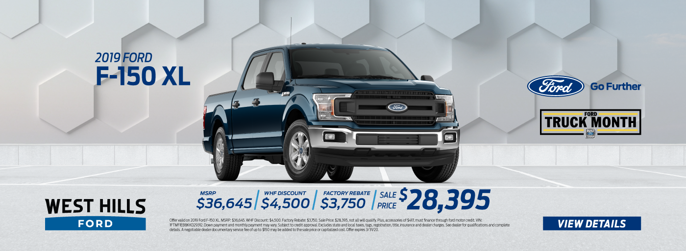 2019 Ford F-150 XL (featured vehicle) MSRP: $36,645 WHF Discount: $4,500 Factory Rebate: $3,750 Sale Price: $28,395   *Offer valid on 2019 Ford F-150 XL. MSRP: $36,645. WHF Discount: $4,500. Factory Rebate: $3,750. Sale Price: $28,395, not all will qualify. Plus, accessories of $417, must finance through ford motor credit. VIN: 1FTMF1EB8KKD29312. Down payment and monthly payment may vary. Subject to credit approval. Excludes state and local taxes, tags, registration, title, insurance and dealer charges. See dealer for qualifications and complete details. A negotiable dealer documentary service fee of up to $150 may be added to the sale price or capitalized cost. Offer expires 3/31/20.